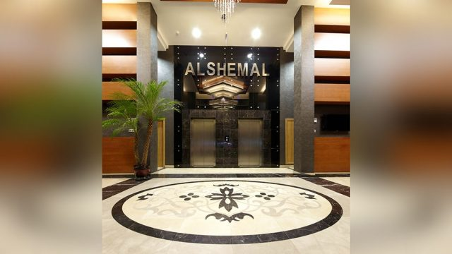 İç Mimari - Al Shamelco Ofis