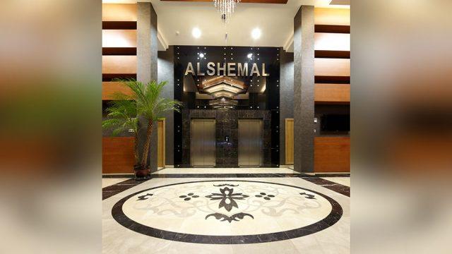 Interior Design - Al Shamelco Office