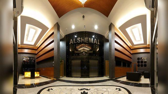 Ofis Mimarisi - Al-Shemalco Holding Yönetim Binası