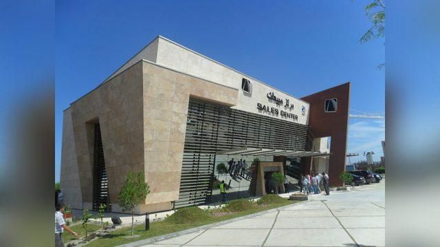 Office Architecture - Libya Tripoli Showroom